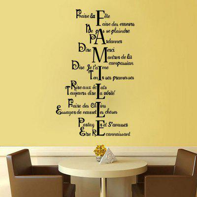 Famille Quote Rules Wall Sticker French Vinyl Decals DIY Family Home Decoration