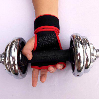 Fitness Gloves and Half-Finger Wrist Protectors
