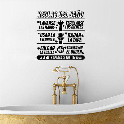 Bathroom Rules Spanish Quote Vinyl Wall Stickers Duck Decals Espanol Decoration