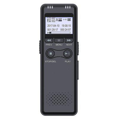 Portable Voice Activation Recording Hd Hifi Recorder MP3 Noise Reduction