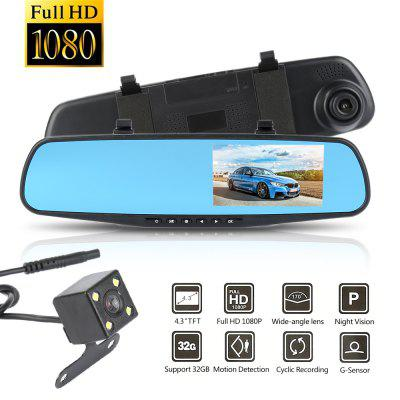 Vehicle Blackbox DVR Full HD 1080P 4.3 inch car rearview mirror