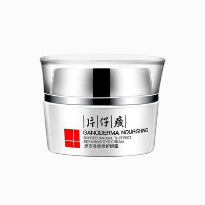 PZH Ganoderma lucidum multi-effect eye cream