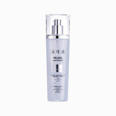 PZH Pearl Whitening Lotion