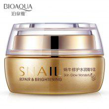Gearbest Snail Repair Face Cream Moisturizing Shrink Pores Brighten Skin Tone Oil Control