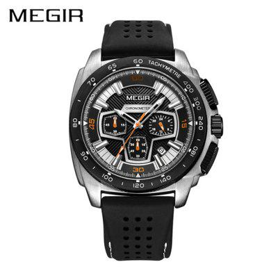 Men's Sports Fashion Silicone Military Quartz Watch
