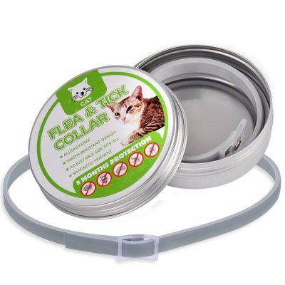 Seresto Dogs Cats Up 8 Month Flea and Tick Collar 63.5CM