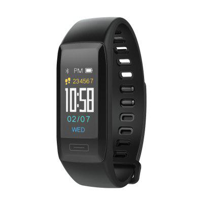 V7 Smart Heart Rate Wristband Movement Tracker/Sleep Monitor Bracelet