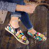 Men Shoes Casual Breathable Flats Cartoon Cute Couple Women Loafers Sneakers - MEDIUM TURQUOISE