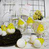 Easter Party Home Decoration Lights LED Animal Modeling String - MULTI-A