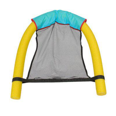 Dual-Purpose Floating Chair Swimming Equipment Toy Floating Bed Floating Board