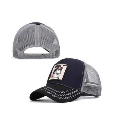New Unisex Fashion Animal Embroidery Baseball Cap Summer Breathable Sun Hat