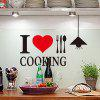 Amor cocina etiqueta de la pared restaurante decoración de la pared pegatinas de pared etiqueta de la casa - MULTICOLOR