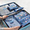 Waterproof Portable Travel Storage Bag Set with 7-PACKAGES Storage Bag - MULTI-A