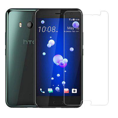 2Pcs HD Tempered Glass Screen Protector Film For HTC U11