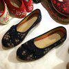 Comfortable Casual Women Flat Shoes 19HQSN069-SH02 - DEEP BLUE