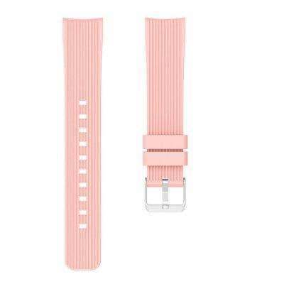 20MM Silicone Watch Strap Band For Moto 360 2ND Gen 42MM
