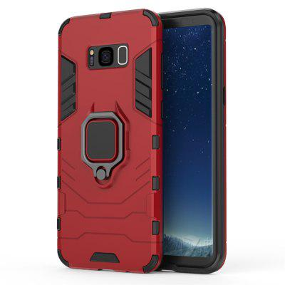 Environmental Protection Phone Shell Case for SAMSUNG Galaxy S8 Plus
