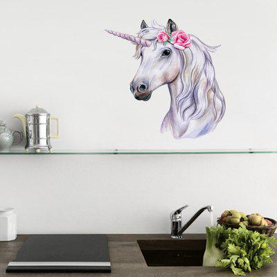 Personality Creative Animals Removable PVC Wall Sticker