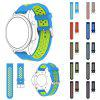 Silicone Watch Band Wrist Strap for Huawei Watch GT / Honor Magic Bracelet - MULTI-A