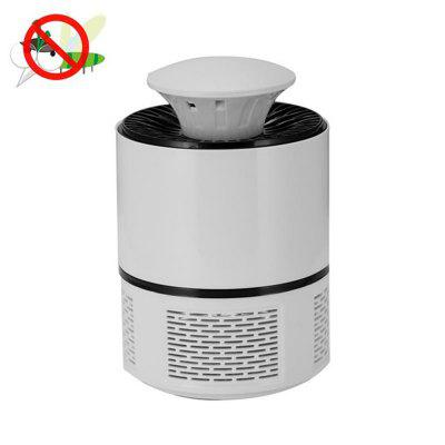 USB Light Mute Household Mosquito Killer Without Radiation