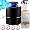 USB Light Mute Household Mosquito Killer Without Radiation - BLACK