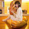 Funny 3D Simulation Bread Shape Pillow Soft Lumbar Cushion Plush Stuffed Toy - GOLDEN BROWN