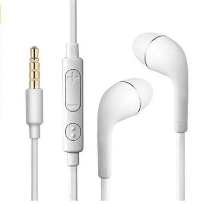 S4 In-ear Earbuds Mobile Phone Wired Control Earphone