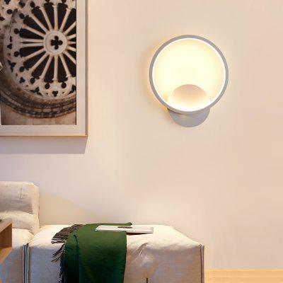 Simple Circular Wall Lamp for Home