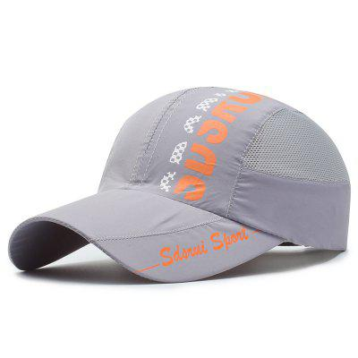 Waterproof Material Thin Section Quick-Drying Cap + Adjustable for 56-59CM