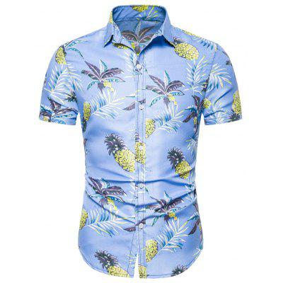 Men's Summer Casual Trendy Short Sleeve Shirt
