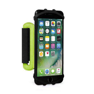 Rotatable Sport Pack Arm Wrist Belt Band Mobile Hiking Cycling Phone Bracket