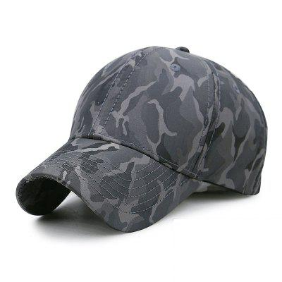 Camouflage Breathable Baseball Cap + Adjustable 56-59CM Head Circumference