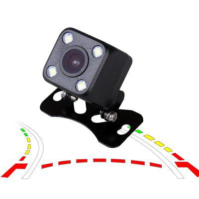 ZIQIAO Dynamic Trajectory Night Vision HD Color Car Reverse Backup Camera