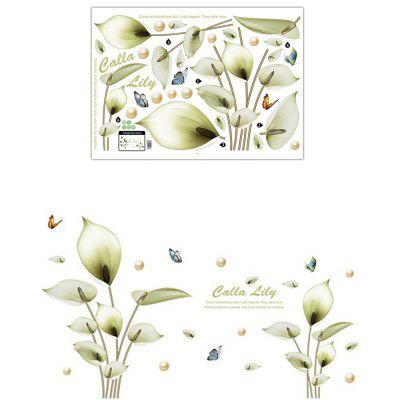 Potcoava Lotus Flower Wall Sticker pentru camera de zi Background Wall Decoration