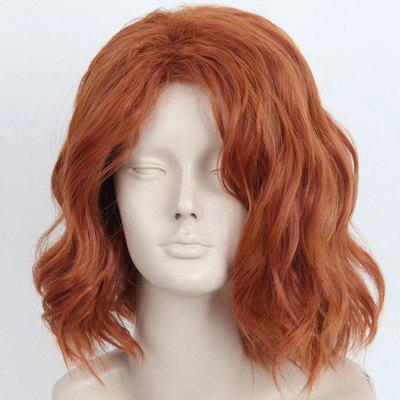 Cosplay Partial Distribution Type Fluffy Wave Wig