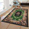 Digital Printing Carpet Environmental Protection Water-absorbing Non-slip - MULTI-B