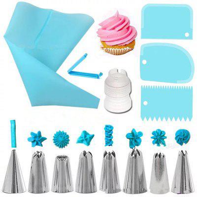8 Nozzle Cake Butter Decoration Baking Tool Mouthwash Bag Converter Smear 14pcs