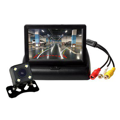 ZIQIAO 4.3 Inch Monitor and Dynamic Trajectory Car Rear View Camera Kit