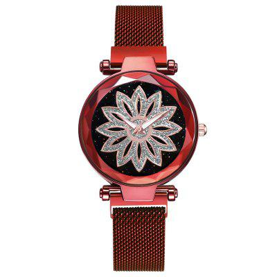 Ladies Fashion Starry Surface Magnet Watch