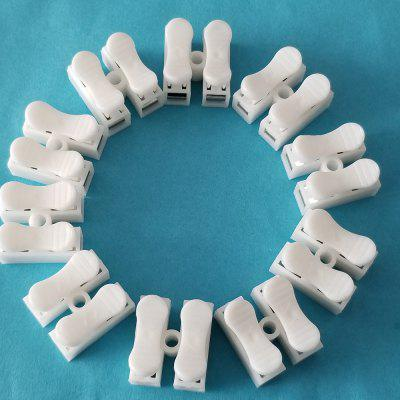 Wire Coupler CH-2 RH 2-bit Wire Connector 50PCS