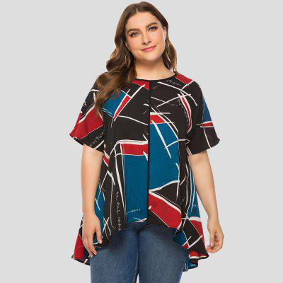 Large Size Women's Fat Mm Summer Loose Thin Short-Sleeved T-Shirt