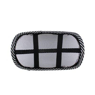 Summer Air Net Mini Car Seat Pillow