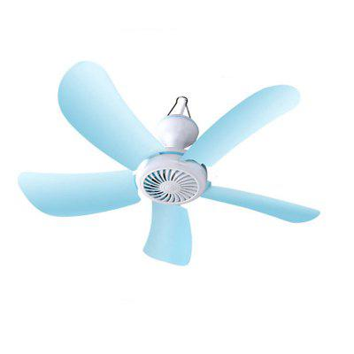Mosquito Net Five-Leaf Mini Silent Breeze Dormitory Ceiling Fan