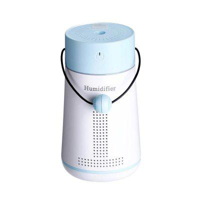 5-IN-1 Air Humidifier with Fan Mirror LED Light Multi-Function USB Ultrasound