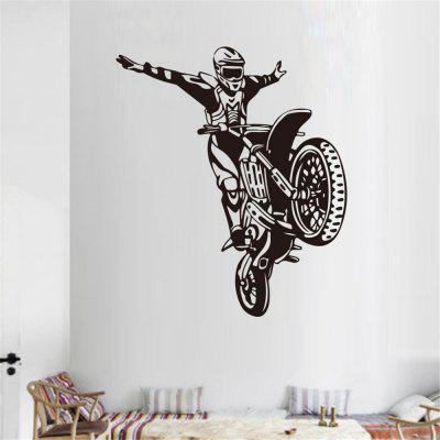 Motorcycle Male Generation Carved Gym Removable Wall Stickers