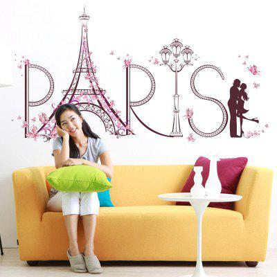 New Romantic Tower Couple Home Background Decoration Removable Stickers