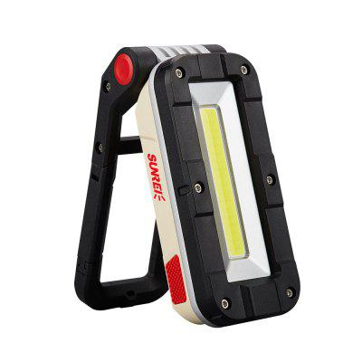 SUNREI V1000 Outdoor Tent Camping Maintenance Lamp