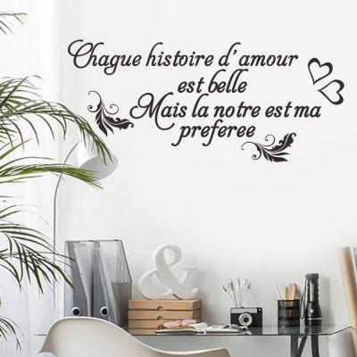 Chague Histoire Carved English Rumors Home Decor Removable Stickers