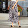 SBETRO Fashion New Baolan Printed Knitted Broad-Legged Trousers - MULTI-A