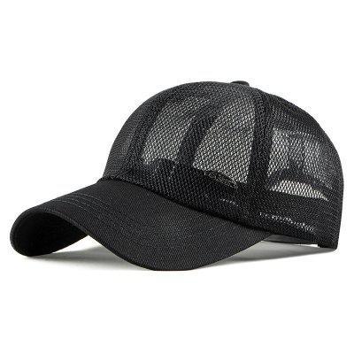 Hollow Mesh Baseball Cap Breathable Cap + Adjustable for 55-60CM